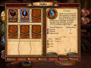 Akhra The Treasures ScreenShot