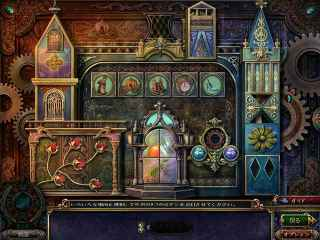 Dark Parables: The Final Cinderella Collector's Edition Screen 2