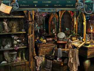 Echoes of the Past: The Citadels of Time Collector's Edition Screen 1