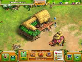 Farm Tribe Screen 1