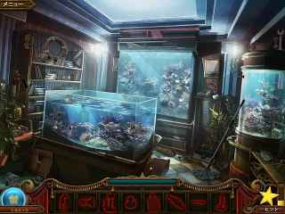 Millionaire Manor: The Hidden Object Show Screen 1