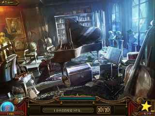 Millionaire Manor: The Hidden Object Show Screen 2