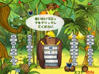 Monkey's Tower Screen 1
