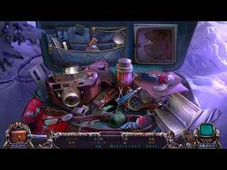 Mystery Case Files: Dire Grove, Sacred Grove Collector's Edition Screen 1