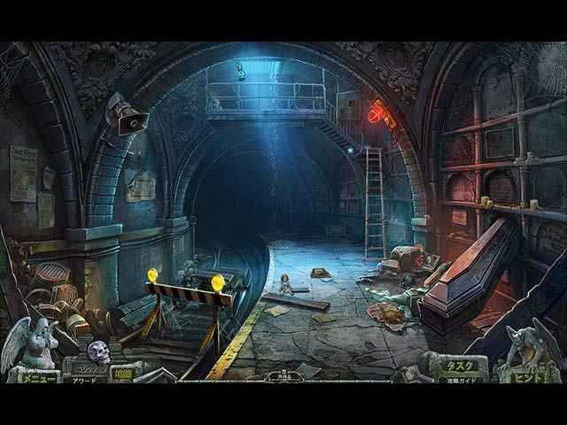 Redemption Cemetery: Clock of Fate Collector's Edition Screen 2