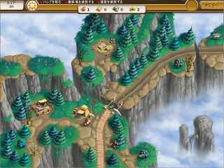 Roads of Rome II Game Download