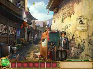 Shaolin Mystery: Tale of the Jade Dragon Staff Screen 1