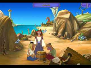 Sinbad In search of Magic Ginger ScreenShot