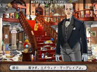 The Secret of Margrave Manor Screen 1