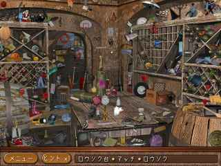 The Secret of Margrave Manor Screen 2